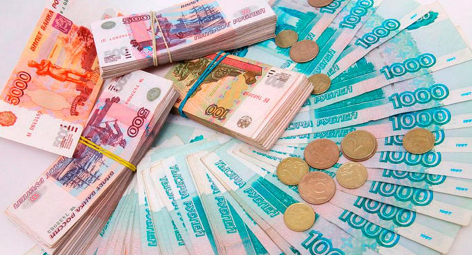 Рублевые купюры России