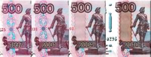 денежные купюры 1997