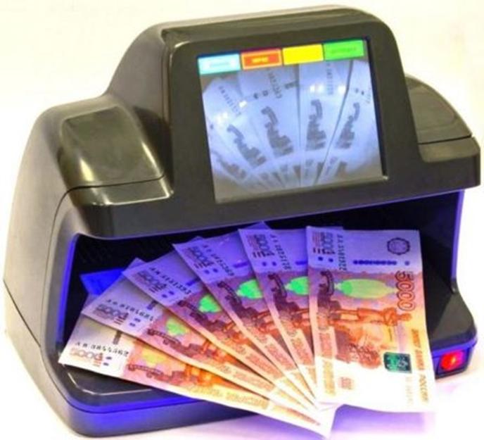 ультрафиолетовый детектор
