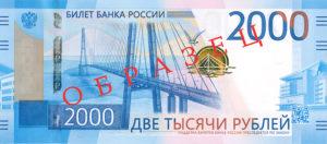 2000 лицевая