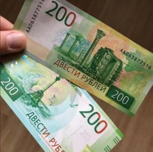 Что изображено на новых купюрах 2000, 200 и 100 рублей