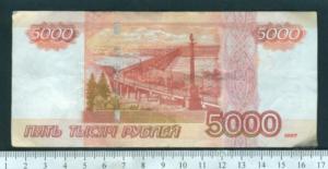 размеры банкноты
