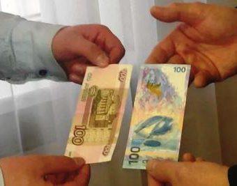 Новая купюра 100 рублей