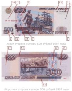 образец 1997