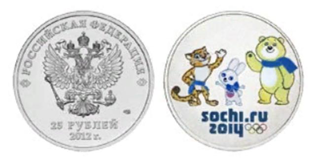 монета заяц медведь леопард