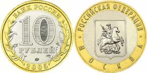 монеты москва