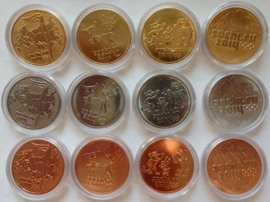 набор позолоченных монет