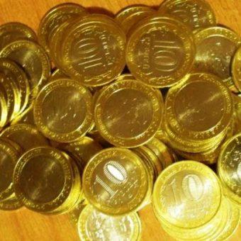 Обмен юбилейных монет