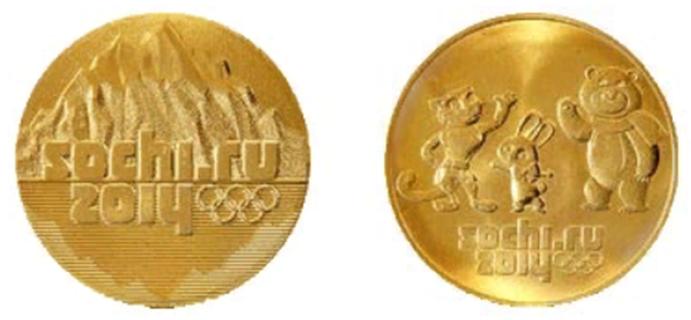 позолоченные монеты