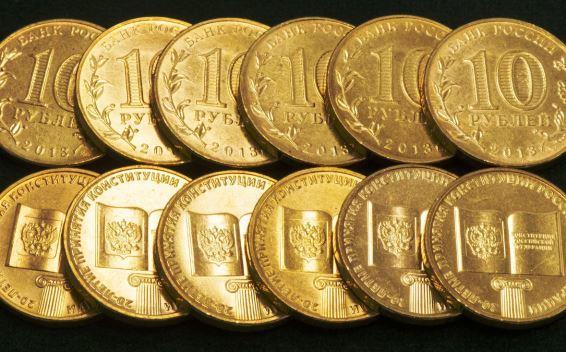 редкие юбилейные десятирублевые монеты