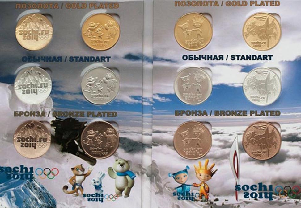 сувенирные юбилейные монеты