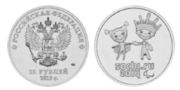 талисманы и логотип паралимпийских игр