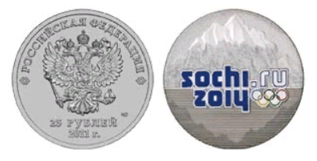 цветная монета