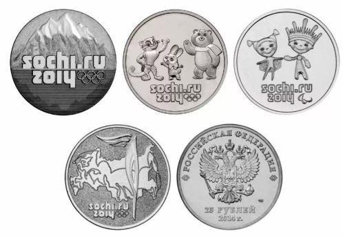 юбилейные монеты сочи