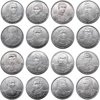Юбилейные монеты 2, 5, 25 рублей